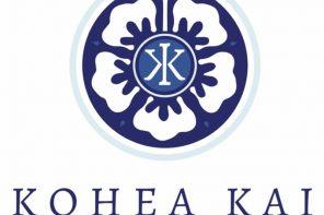Kohea Kai Resort Maui New Promotion!